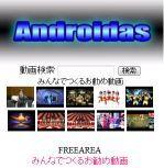 androidas3.jpg